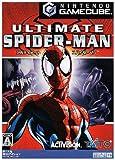 Ultimate Spider-Man [Japan Import]