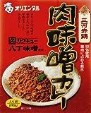 オリエンタル 肉味噌カレー 180g×30個