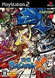 Sengoku Basara X [Limited Edition] [Japan Import]