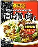 S&B 李錦記 回鍋肉の素 70g×6個