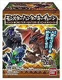 Bandai Shokugan Monster Hunter Keychain Approximately 1