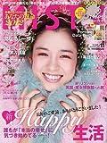 MISTY (ミスティ) 2011年 11月号 [雑誌]