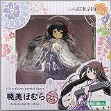 LY The magic circle pain YINTANG Homura Akemi long, straight black witch dress hand model