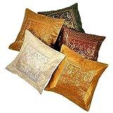 Ufc Mart Multi -Color Jacquard Cushion Cover 5 Pc. Set, Color: Multi-Color, #Ufc00454