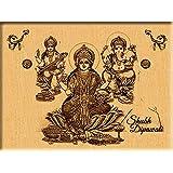 """Lakshmi Ganesh Wooden Engraved Plaque For Diwali (8"""" X 6"""")"""