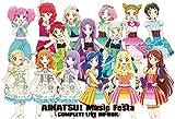アイカツ! ミュージックフェスタ COMPLETE LIVE BD-BOX [Blu-ray]