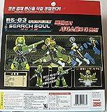 Rockman EXE Axcess Search Soul Action Figure Chip Collection Takara Sonokong