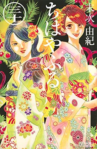 Номинанты 20-й премии Tezuka Osamu