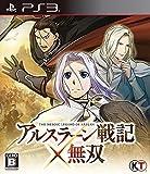 Arslan Senki x Musou / The Heroic Legend of Arslan Warriors [PS3][Japan import] by Koei