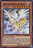 Yu-Gi-Oh! - Hieratic Dragon of Tefnuit (AP01-EN008) - Astral Pack: Booster One - Unlimited Edition - Super Rare