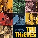 泥棒たち 韓国映画OST (韓国盤)