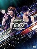 10th Anniversary Tour -neon- at さいたまスーパーアリーナ 2011.07.10(初回生産限定盤) [DVD]