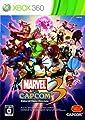 マーヴル VS. カプコン 3 フェイト オブ トゥー ワールド
