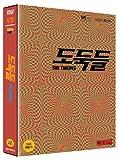 泥棒たち (3 DISC) <初回限定盤>/アクション&#8221; /></a><br /> <br /> <a href=