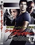 シャドー・チェイサー [DVD]