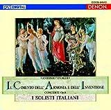 ヴィヴァルディ:協奏曲集「和声と創意への試み」作品8の1~6<四季/海の嵐/喜び>