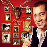 松平健 華麗なる11変化(DVD付)