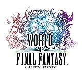 ワールド オブ ファイナルファンタジー (初回限定特典「バトル中にセフィロスが召喚可能になる」プロダクトコード 同梱)