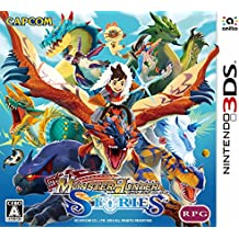 CAPCOM Monster Hunter Stories - Standard Edition JAPANESE IMPORT NINTENDO 3DS