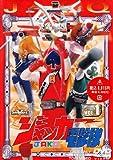ジャッカー電撃隊 VOL.1 [DVD] / 特撮ヒーロー, 丹波義隆 (出演); 石ノ森章太郎 (原著)