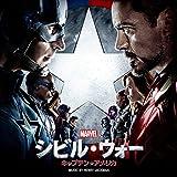 シビル・ウォー/キャプテン・アメリカ-オリジナル・サウンドトラック