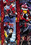 Getter Robo: Armageddon Complete Collection