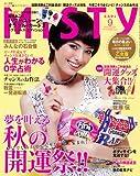 MISTY (ミスティ) 2009年 09月号