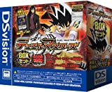 DSVision Duel Masters Box Set [Japan Import]