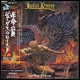 運命の翼 【オリジナル日本盤LP再現紙ジャケ/プラチナSHM/限定盤】