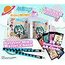 Hatsune Miku: Project Mirai DX Limited Launch Edition With Bonus Wallet Chain And 19 Double-Sided AR Cards (Nintendo...