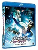 Ultraman - Zero Gaiden Killer The Beat Star Stage 1 Koutetsu No Uchu [Japan BD] BCXS-369