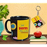 Gift For Friend & Friendship Day Gift Set Of Coffee Mug And Keychain Design 5