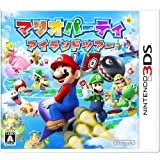 Mario Party Island Tour [Japan Import]