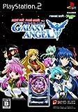 Naxat Soft Reachmania Vol. 1: CR Galaxy Angel [Japan Import]