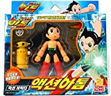 Astro Boy Real Action Figures Action Atom