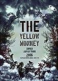 THE YELLOW MONKEY SUPER JAPAN TOUR 2016 -SAITAMA SUPER ARENA 2016.7.10- [Blu-ray]
