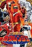 忍者戦隊カクレンジャー Vol.1 [DVD]