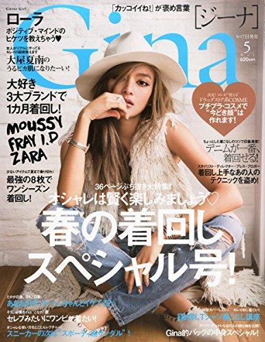 61v0zU7a%2BHL - NY10代女子の「デニムよりヨガパンツ」現象で豪ブランド「Lorna Jane」が日本でブレイクか!?