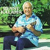 He Is Hawaiian Music