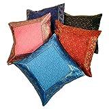Ufc Mart Jacquard Multi -Color Cushion Cover 5 Pc. Set, Color: Multi-Color, #Ufc00453