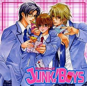 JUNK!BOYS 1 ~ジャンク ボーイズ~/JUNK!BOYS 2シンデレラを探せ!