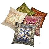 Ufc Mart Multi -Color Jacquard Cushion Cover 5 Pc. Set, Color: Multi-Color, #Ufc00457