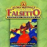 Lahela Ku'U Poki'I / Hula Records