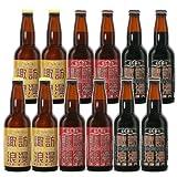 麗人 諏訪浪漫ビール3種詰め合わせ12本セット