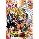 Dragon Ball Super Coloring Art Book Japanese Nurie Kids Study Education(Japan Import)