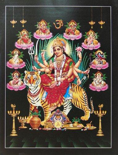 "Dolls Of India ""Navadurga"" Reprint On Paper - Unframed (29.21 X 22.86 Centimeters)"