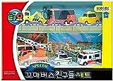 Little Bus TAYO FRIENDS Special Mini 6 Pcs Toy Set (Citu + Alice + Nuri + Pat + Toto + Frank)