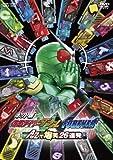 ネット版 仮面ライダーW(ダブル) FOREVER AtoZで爆笑26連発【DVD】
