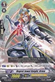 Cardfight!! Vanguard TCG - Regret Jewel Knight, Urien (MT01/010EN) - Mega Trial Deck 1: Rise to Royalty