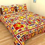 AS42 Cotton Embroidered Double Bedsheet(1 Bedsheet, 2 Pillow Covers, Multicolor) - B01H5GWK4U